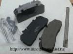 Комплект колодок тормозных МАЗ-206 12999770