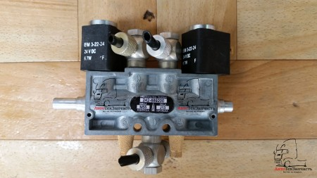 Клапан электромагнитный 242-685200